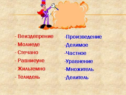 hello_html_m966bc34.png