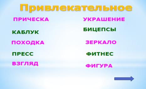 hello_html_3e57b763.png