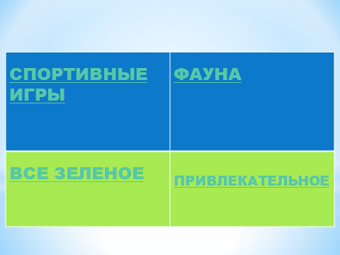 hello_html_9a0d8da.png