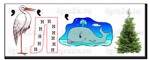 hello_html_m550d8ae3.png
