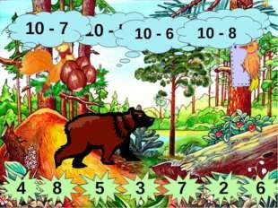 4 4 4 8 8 8 5 5 3 3 3 7 2 6 3 3 7 7 2 2 6 6 10 - 5 10 - 7 10 - 3 10 - 6 10 - 8