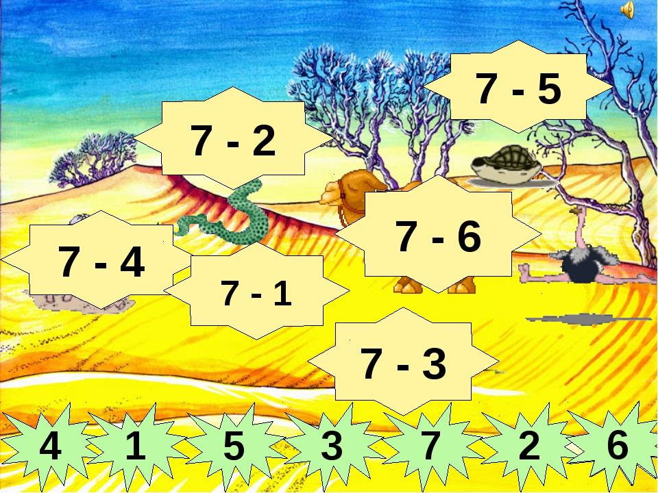 4 4 4 1 1 1 5 5 5 3 3 3 7 2 2 2 6 6 6 7 - 4 7 - 6 7 - 2 7 - 3 7 - 5 7 - 1