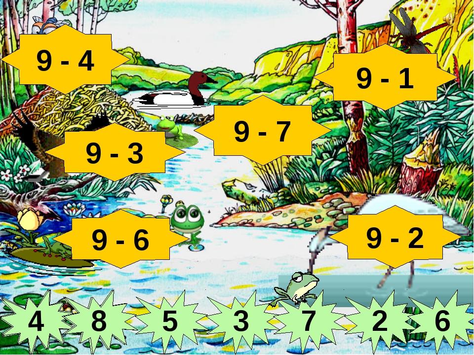 4 4 4 8 8 8 5 5 3 3 3 7 7 7 2 2 2 6 6 6 9 - 4 9 - 2 9 - 6 9 - 1 9 - 7 9 - 3