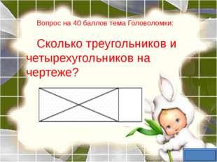 Вопрос на тему головоломки 60 баллов Переложите одну спичку в правой части ка