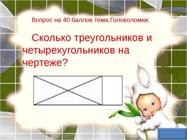 Вопрос на тему головоломки 60 баллов Переложите одну спичку в правой части ка...