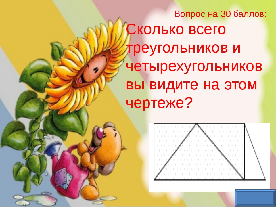 Вопрос тема головоломки на 50 баллов Переложите одну спичку в левой части каж...