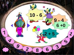 9 7 4 3 6 8 2 5 1 7 4 2 6 6 + 3 7 4 2 6 9 8 8 3 3 5 5 1 1 9 - 4 2 + 5 10 - 6