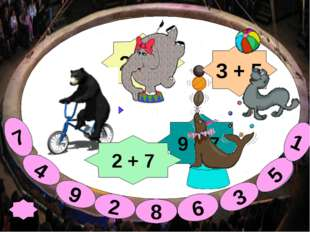 9 7 4 3 6 8 2 5 1 7 4 2 6 7 4 2 6 9 8 8 3 3 5 5 1 1 9 – 7 9 2 + 4 7 - 6 3 + 5