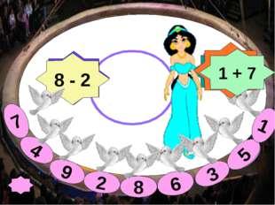 7 4 3 6 8 2 5 1 7 4 2 6 7 4 2 6 8 8 3 5 5 1 1 4 + 5 3 + 4 9 - 6 8 - 2 10 - 5