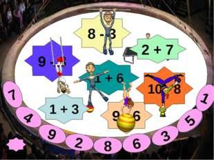 7 4 6 8 2 5 1 7 4 2 6 7 4 2 8 8 5 5 1 1 9 - 6 1 + 6 9 - 3 8 - 3 10 - 8 9 9 9