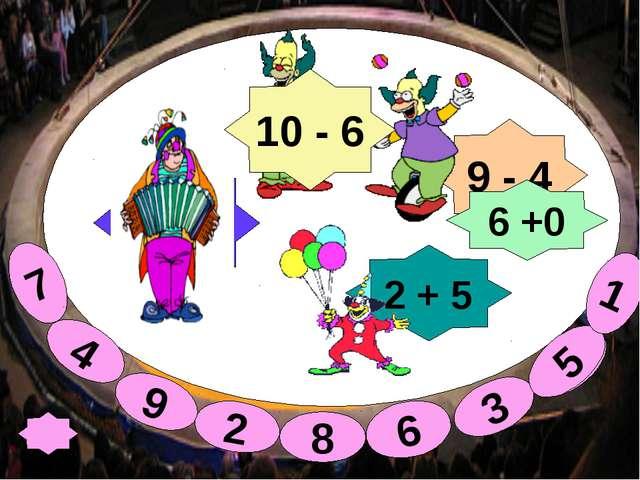 9 7 4 3 6 8 2 5 1 7 4 2 6 6 + 3 7 4 2 6 9 8 8 3 3 5 5 1 1 9 - 4 2 + 5 10 - 6...