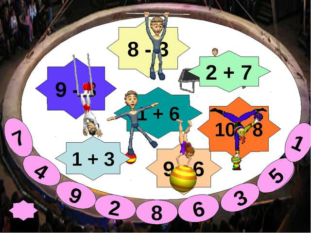 7 4 6 8 2 5 1 7 4 2 6 7 4 2 8 8 5 5 1 1 9 - 6 1 + 6 9 - 3 8 - 3 10 - 8 9 9 9...
