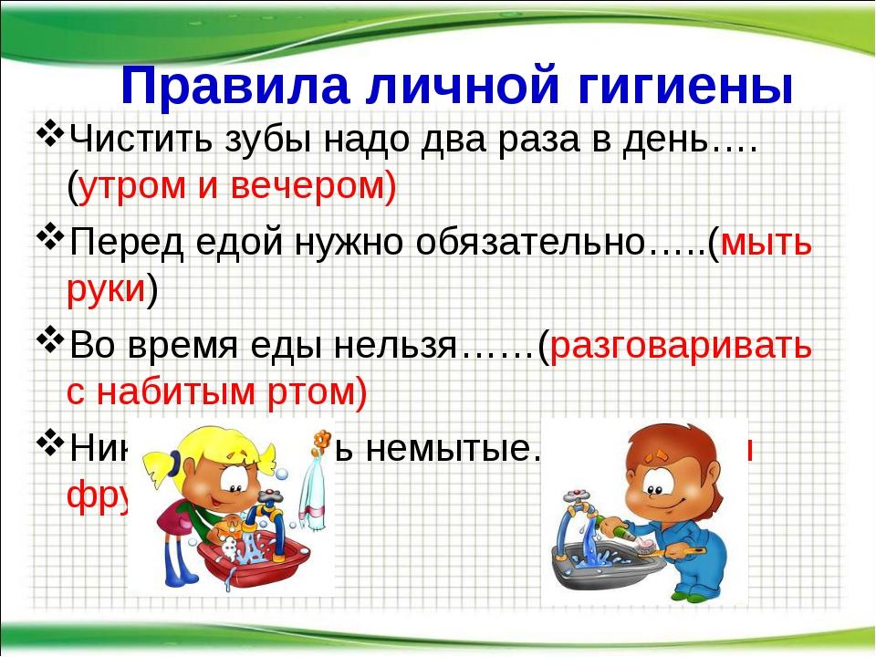 видео развивающих занятий для детей