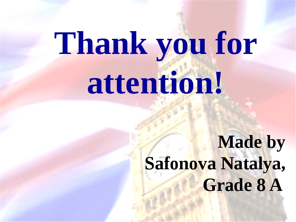 Thank you for attention! Made by Safonova Natalya, Grade 8 A