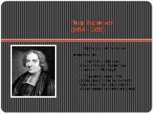 Французский механик и математик. Написал учебник по элементарной геометрии (