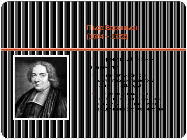 Французский механик и математик. Написал учебник по элементарной геометрии (...