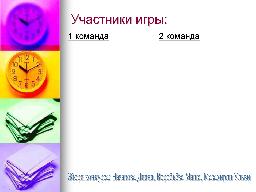 hello_html_m4e81a705.png