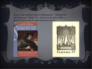 "Some of the earliest works of Shakespeare - ""Richard III» and three part "" He"