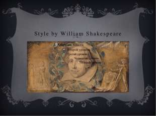 Style by William Shakespeare