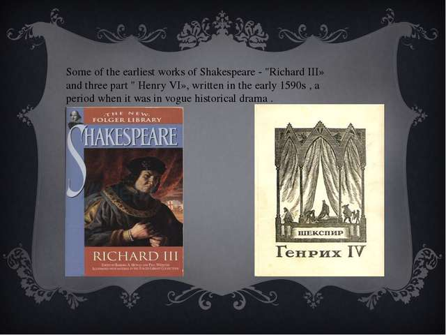 "Some of the earliest works of Shakespeare - ""Richard III» and three part "" He..."