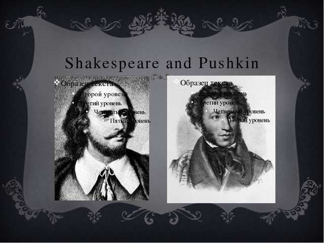 Shakespeare and Pushkin