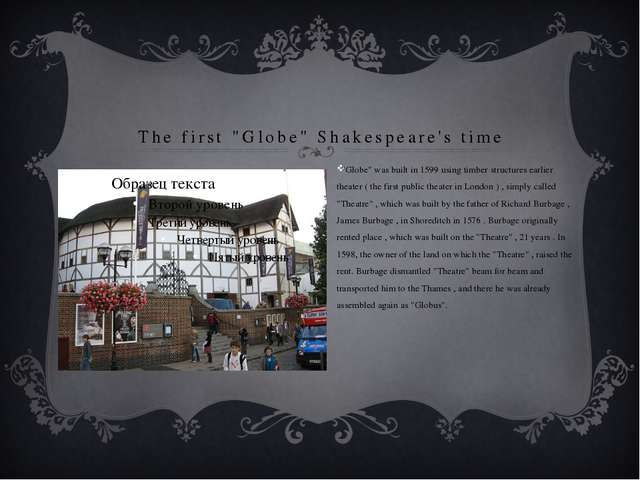 "The first ""Globe"" Shakespeare's time ""Globe"" was built in 1599 using timber s..."
