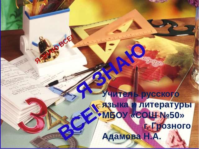 А знаете ли вы..? Как называется искусство красивого письма? 10 Категория Ваш...