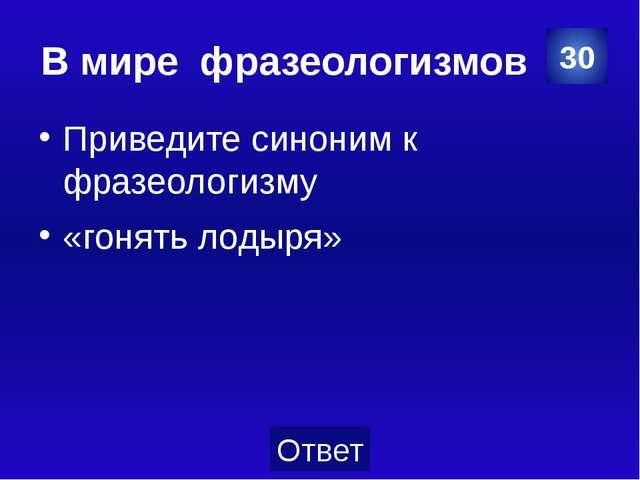 По страницам истории Какой язык более древний: древнерусский или старославянс...