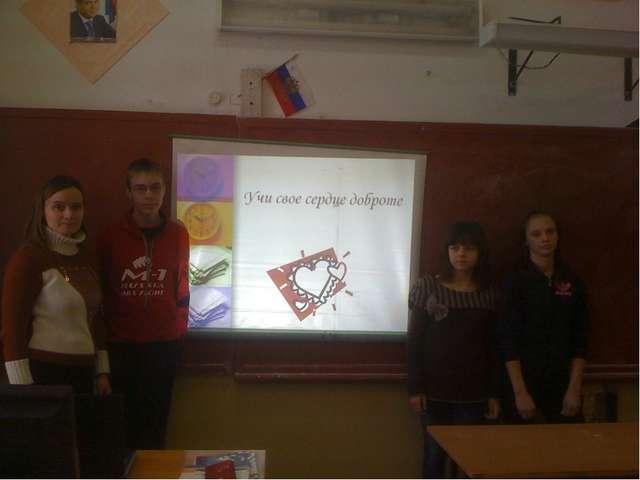 Фестиваль «Доброе сердце» МБОУ «СОШ №7» г. Донского