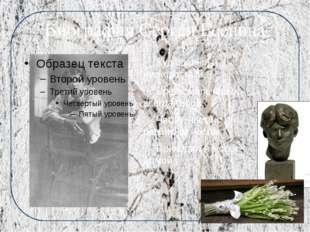 Биография Сергея Есенина Худощавый и низкорослый, Средь мальчишек всегда ге