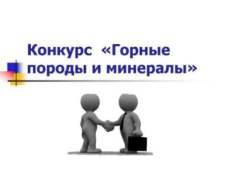 hello_html_72f09b09.jpg