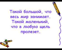 hello_html_7eb185f3.png