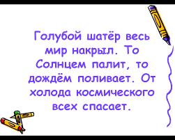 hello_html_m71cd9b78.png