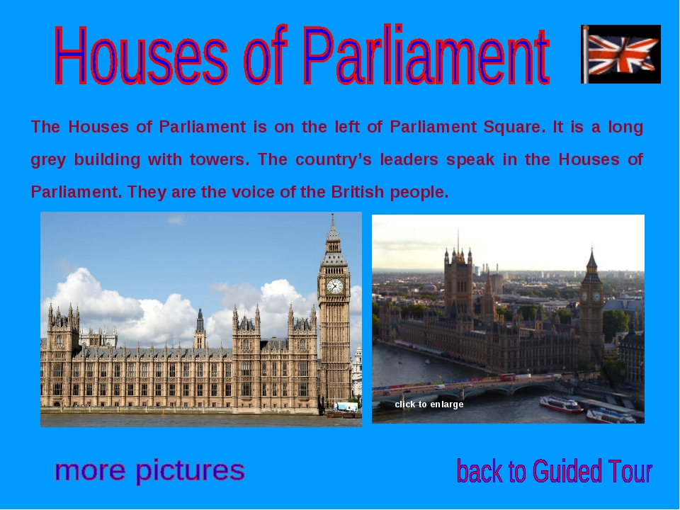 The Houses of Parliament is on the left of Parliament Square. It is a long gr...