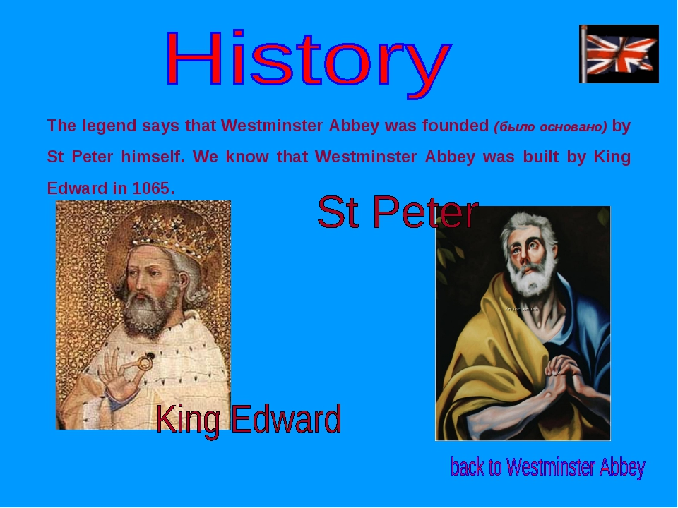 The legend says that Westminster Abbey was founded (было основано) by St Pete...