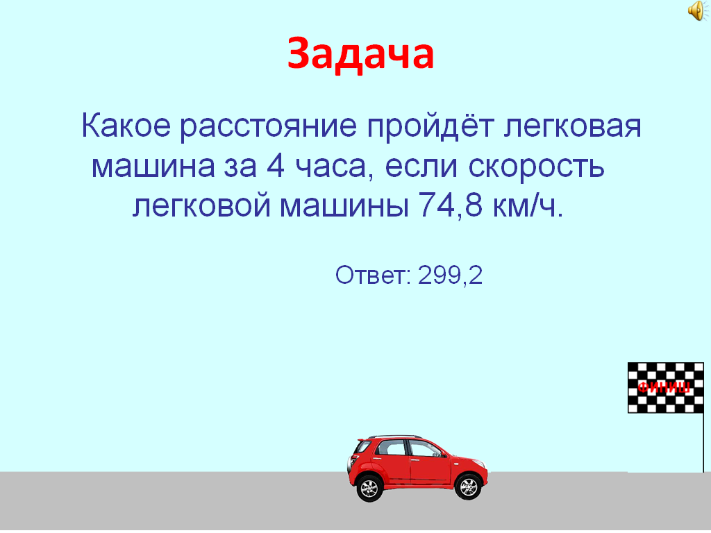 hello_html_4cadb526.png