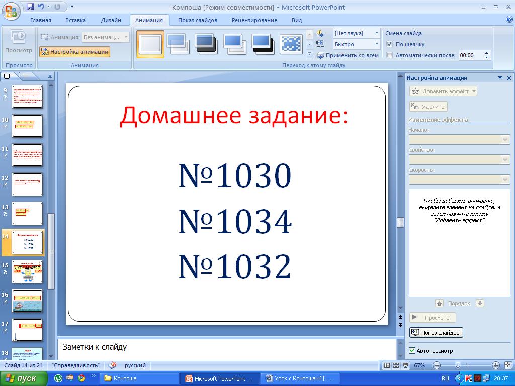 hello_html_m248e8d82.png