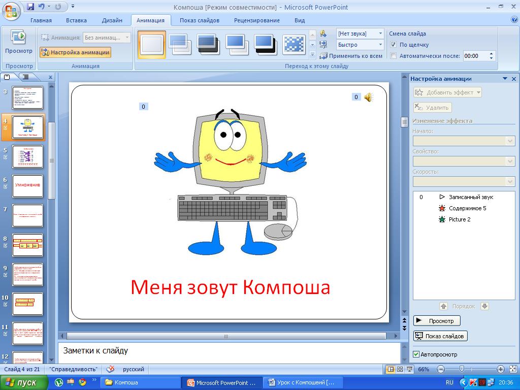 hello_html_m7197e807.png