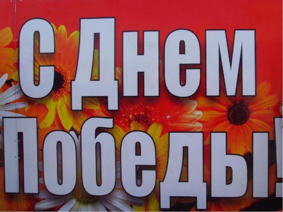 Хапилина Е.Л. МБОУ СОШ № 24 г. Кострома