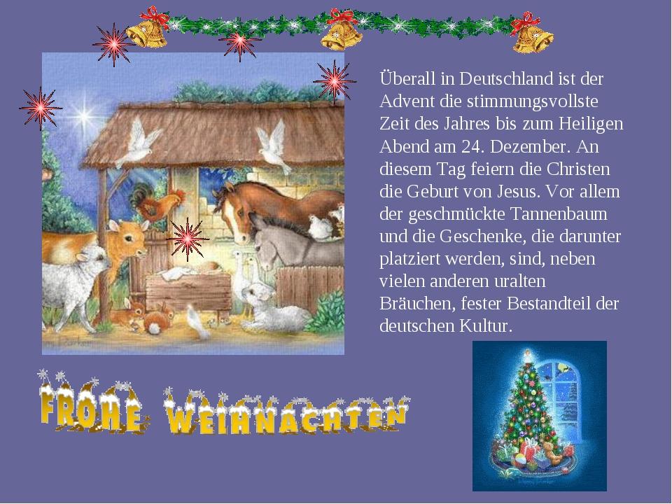 немецкие стихи к новому году сегодняшняя
