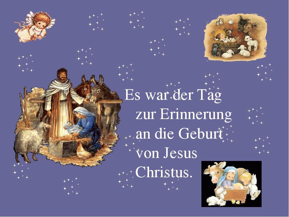 Рождественская открытка на немецком языке