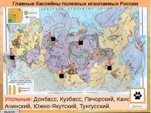 Ресурсы http://www.vedtver.ru/data/uploads/2014-04/page/34842/119018631.jpg-