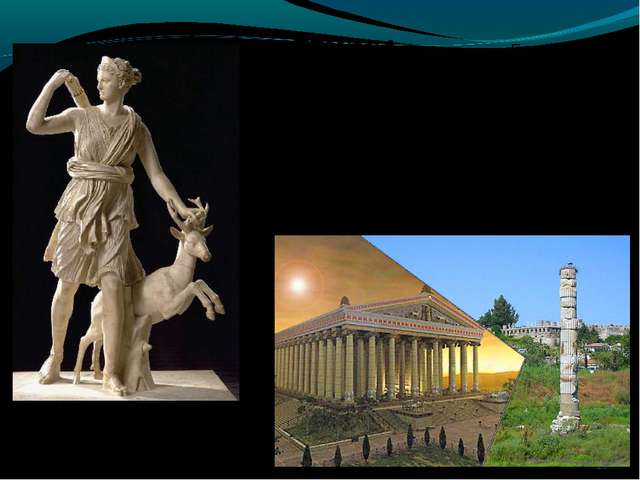 * АРТЕМИДА- всегда юная Богиня охоты Дочь Зевса и богини Лето, сестра-близнец...
