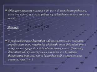 Два комплексных числа a + bi и c + di называют равными, если a=c и b=d, т.е.