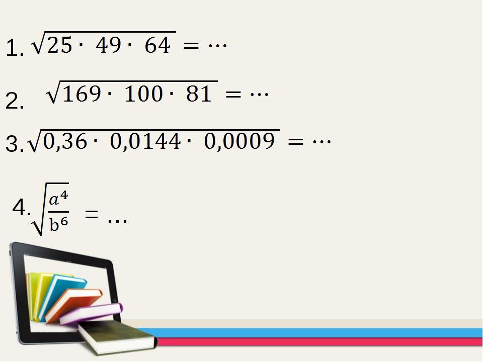 1. 2. 3. 4. = …
