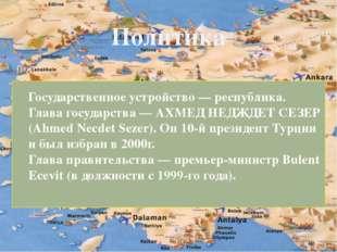Благодарим за внимание ! Презентацию подготовили: Ильинский Артём Одинцов А