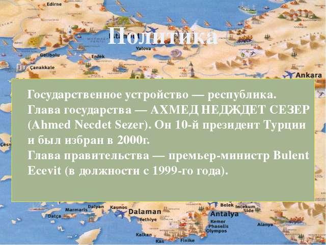 Благодарим за внимание ! Презентацию подготовили: Ильинский Артём Одинцов А...