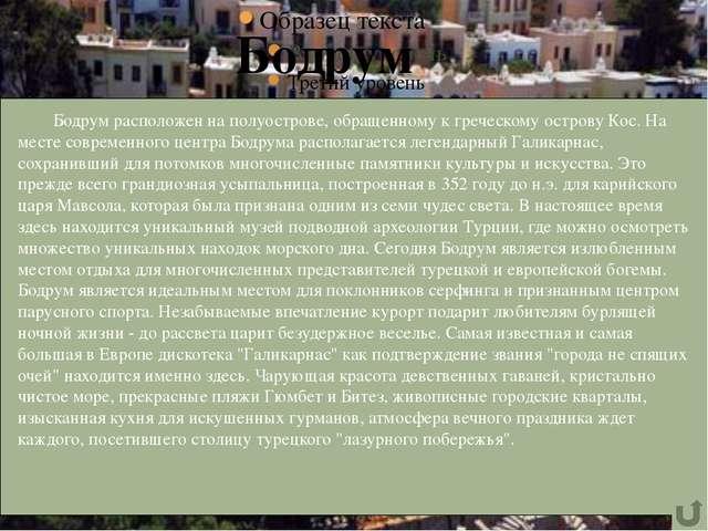 Кайсери — раскоп древнего города хеттов Канеш (3 тысячелетие до н.э.). Ко...