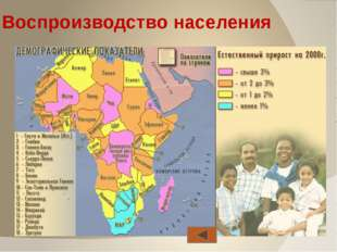 Городской взрыв в Африке Хапилина Е.Л.