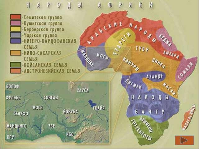 Воспроизводство населения Хапилина Е.Л.